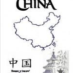 china_cover_screenshot